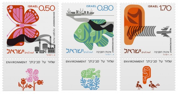 israeli stamps 569x300 Stamps with a message