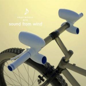 soundwind4 300x300 Sound from wind