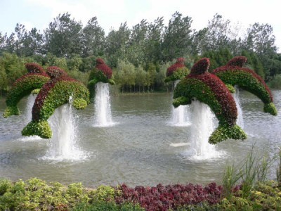 olympic18 400x300 Bejing Olympic Gardens