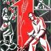 9 75x75 Soviet Israeli Posters