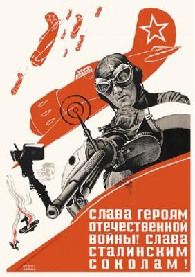 1941 1945 282x400 Russian Aeroflot Posters