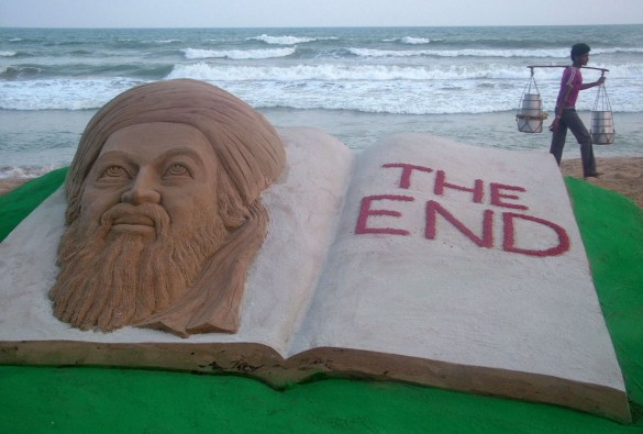 bp27 585x395 The End of Osama bin Laden   Sudarshan Pattnaik